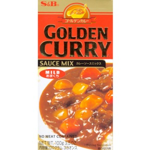 Golden Curry box