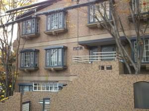 The Italian Consulate
