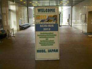 SCIS-2012 Big sign, no people