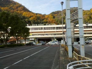 ShinKobe Station, home of the bullet train