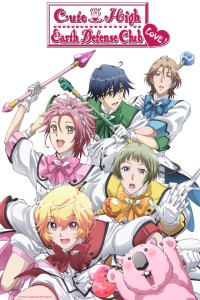 Awkward attempt at parodying the magical girl genre using magical boys and a pink wombat goes horribly, horribly wrong, and not even the inclusion of a passionate discussion of what makes a good bowl of udon can save it.