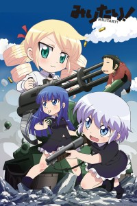Chibi cross between Garupan and Aoi Sekai no Chushin de. At 3:30, it's about three minutes too long.