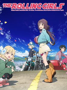 Skateboarding girls attempt to reunite a shattered Japan. No mention of Oda Nobunaga.