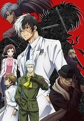 1. Young Black Jack White coat and pens, he's a doctor. Scar .... he's a zombie?