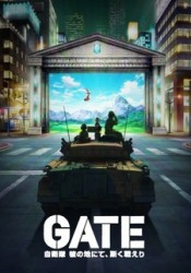 1. Gate Season 2 JSDF Invades Fairyland