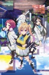 2. Musaigen (Colors of a Phantom World) Aggressive blond, thoughtful redhead, and witless brunette exploit male hero during adventures in DigitalLand