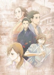 4. Shouwa Genroku Rakugo: Ex-con becomes a standup comic. Tragedy ensues.