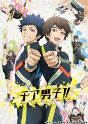 Cheer Danshi Anime's first big Hollywood musical