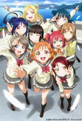Love Live Sunshine Nine girls do music
