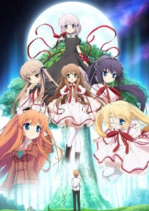 Rewrite Six girls live in a tree