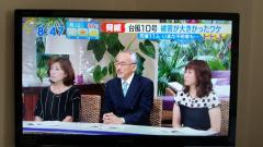 jp16sapporotv01sm