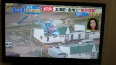 jp16sapporotv02sm