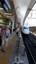 Shinkansen North